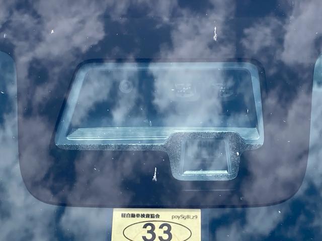 ハイブリッドX SDナビ ETC 両側電動 アイドリングストップ シートヒーター クリアランスソナー 衝突軽減 車線逸脱 バックカメラ ヘッドライトレベライザー オートライト プッシュスタート スマートキー(4枚目)
