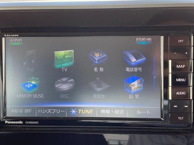 ハイブリッドX SDナビ ETC 両側電動 アイドリングストップ シートヒーター クリアランスソナー 衝突軽減 車線逸脱 バックカメラ ヘッドライトレベライザー オートライト プッシュスタート スマートキー(33枚目)