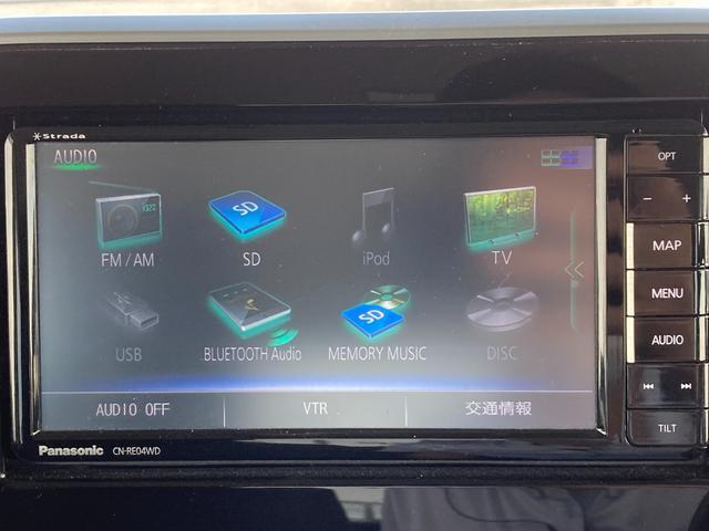 ハイブリッドX SDナビ ETC 両側電動 アイドリングストップ シートヒーター クリアランスソナー 衝突軽減 車線逸脱 バックカメラ ヘッドライトレベライザー オートライト プッシュスタート スマートキー(34枚目)