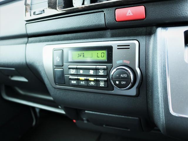 スーパーGL ダークプライムII デルフ17AW ナスカータイヤ ローダウン FLEXデルフィーノラインフロントエアロ オーバーフェンダー パナソニック製SDナビ フルセグTV ビルトインETC 高さ調整式ベッドキット(27枚目)