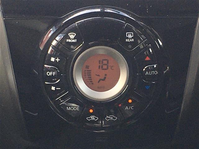 メダリスト 純正メモリーナビ  フルセグチューナー AUX オートエアコン アラウンドビューモニター スマートキー スペアキー ハーフレザーシート 革巻きステアリング アイドリングストップ ETC ECOボタン(24枚目)