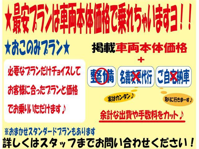 ハイブリッドX純インターナビ ハーフレザー クルコンBカメラ(2枚目)