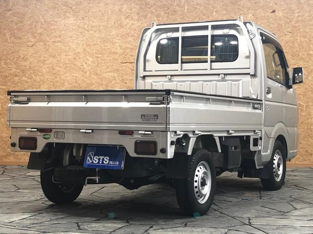 「スズキ」「キャリイトラック」「トラック」「埼玉県」の中古車7