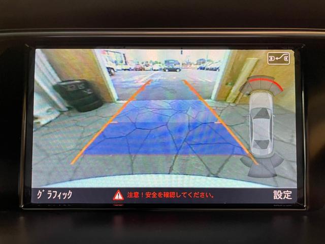 2.0TFSIクワトロ Sライン ハーフレザー クルコン ドラレコ 4WD 18インチAW パドルシフト ステアリングスイッチ シートヒーター ナビ バックカメラ パワーシート DVD再生 Bluetoothオーディオ接続(17枚目)