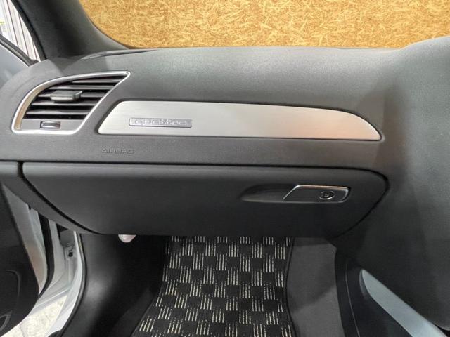 2.0TFSIクワトロ Sライン ハーフレザー クルコン ドラレコ 4WD 18インチAW パドルシフト ステアリングスイッチ シートヒーター ナビ バックカメラ パワーシート DVD再生 Bluetoothオーディオ接続(38枚目)