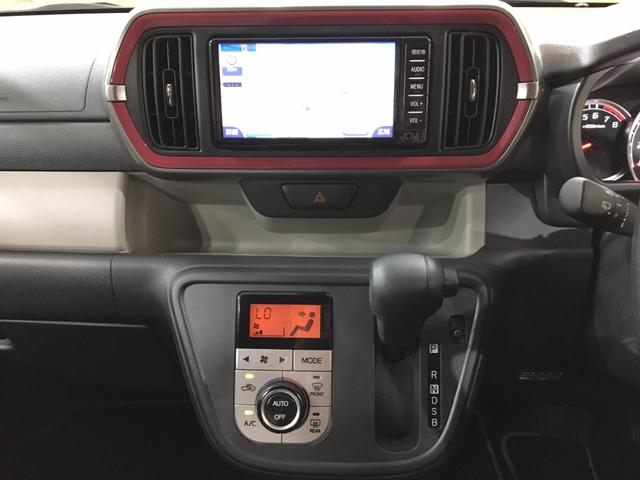 モーダ S ツートンカラー アイドリングストップ Pスタート 衝突軽減ブレーキ ETC Bluetooth バックモニター(18枚目)