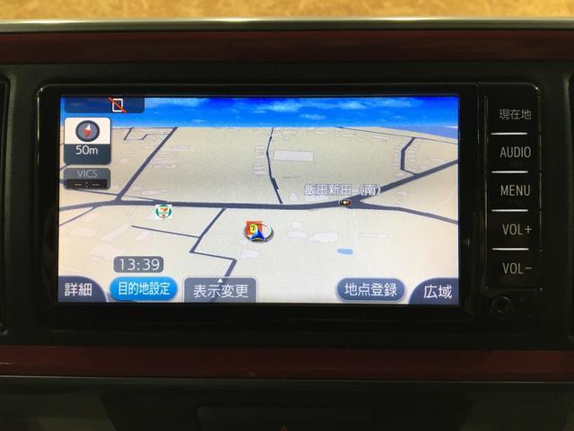 モーダ S ツートンカラー アイドリングストップ Pスタート 衝突軽減ブレーキ ETC Bluetooth バックモニター(19枚目)