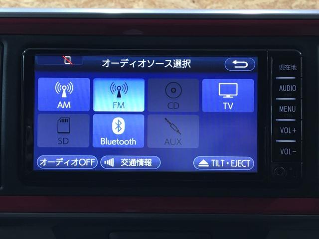 モーダ S ツートンカラー アイドリングストップ Pスタート 衝突軽減ブレーキ ETC Bluetooth バックモニター(20枚目)