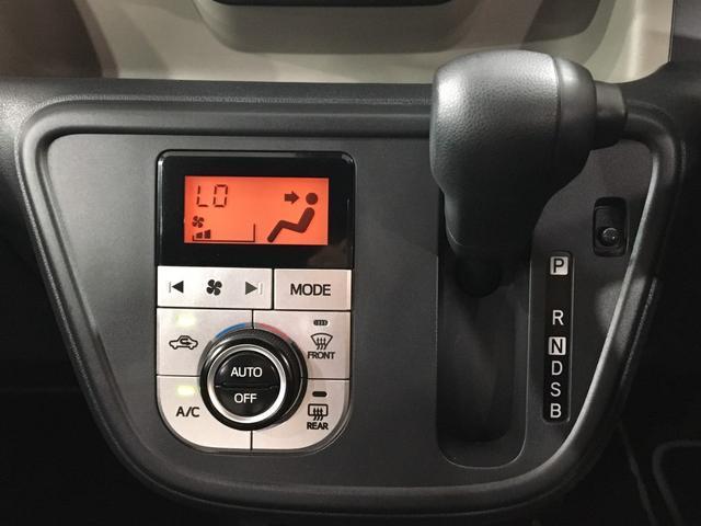 モーダ S ツートンカラー アイドリングストップ Pスタート 衝突軽減ブレーキ ETC Bluetooth バックモニター(22枚目)