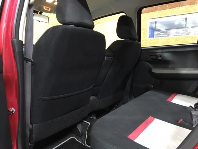 モーダ S ツートンカラー アイドリングストップ Pスタート 衝突軽減ブレーキ ETC Bluetooth バックモニター(31枚目)