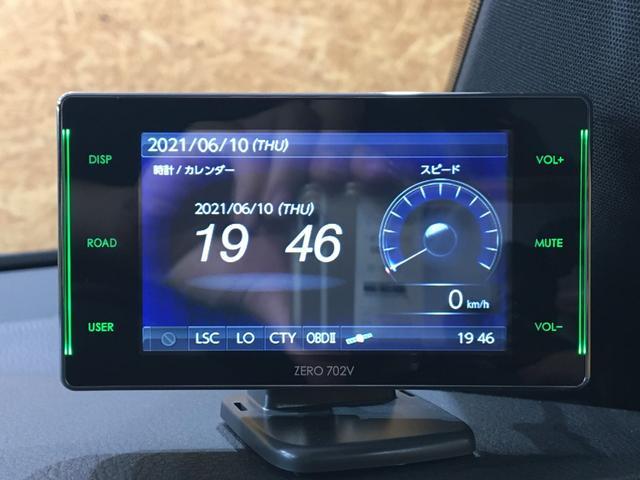 ハイブリッドGパッケージ ワンオーナー 21000キロ 社外19インチホイール ローダウン 社外マフラーブレンボブレーキ ブリックレーン Bluetooth シートヒーター 電動格納ミラー ハンズフリー  クルーズコントロール(20枚目)