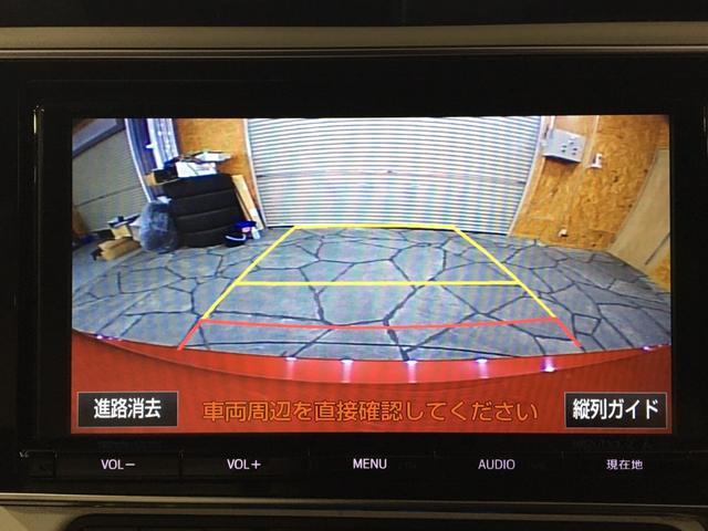 ハイブリッドGパッケージ ワンオーナー 21000キロ 社外19インチホイール ローダウン 社外マフラーブレンボブレーキ ブリックレーン Bluetooth シートヒーター 電動格納ミラー ハンズフリー  クルーズコントロール(21枚目)