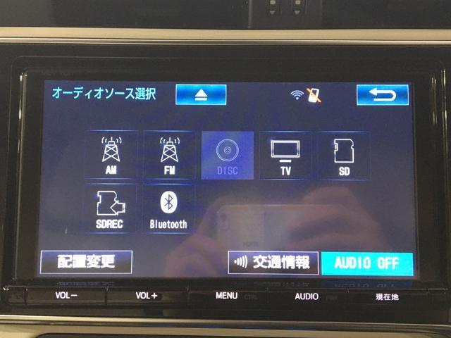 ハイブリッドGパッケージ ワンオーナー 21000キロ 社外19インチホイール ローダウン 社外マフラーブレンボブレーキ ブリックレーン Bluetooth シートヒーター 電動格納ミラー ハンズフリー  クルーズコントロール(22枚目)