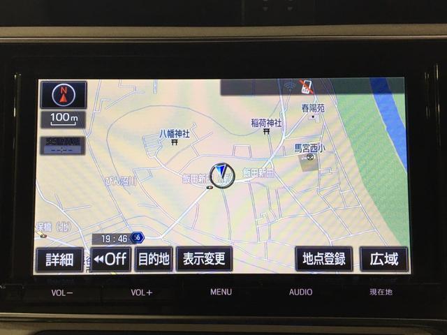 ハイブリッドGパッケージ ワンオーナー 21000キロ 社外19インチホイール ローダウン 社外マフラーブレンボブレーキ ブリックレーン Bluetooth シートヒーター 電動格納ミラー ハンズフリー  クルーズコントロール(23枚目)