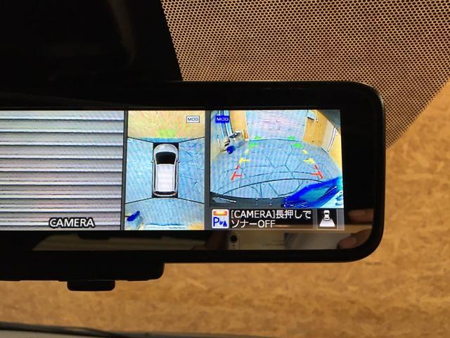 e-パワーオーテック AUTECH Bluetooth レーダークルーズ 360度カメラ クリアランスソナー レーンアシスト ETC(24枚目)