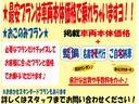 日産 ジューク 15RX タイプV ワンオーナー 純ナビ DVD再生 ETC