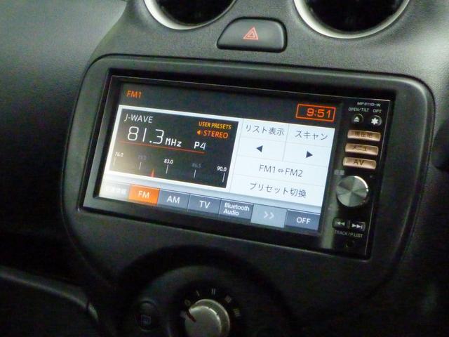12X アイドリングストップ 純正ナビTVバックカメラ(13枚目)