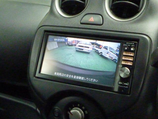 12X アイドリングストップ 純正ナビTVバックカメラ(14枚目)