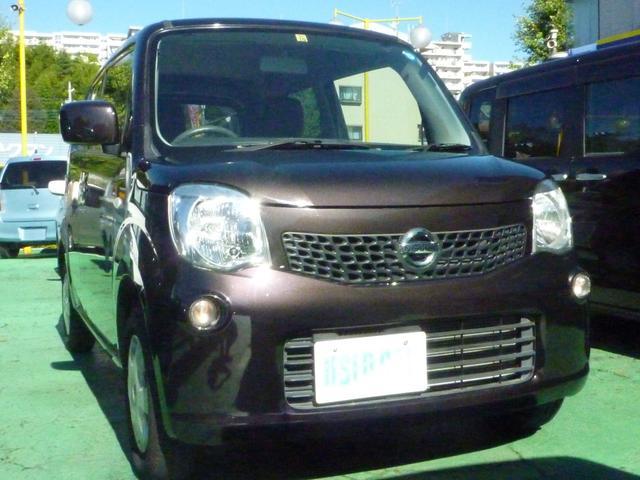 「日産」「モコ」「コンパクトカー」「東京都」の中古車3