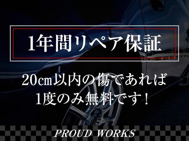 カスタムターボRS ローダウン 社外14AW ターボ(2枚目)