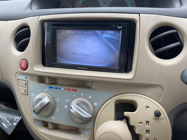X ナビ ETC バックカメラ付き 即時納車OK(18枚目)