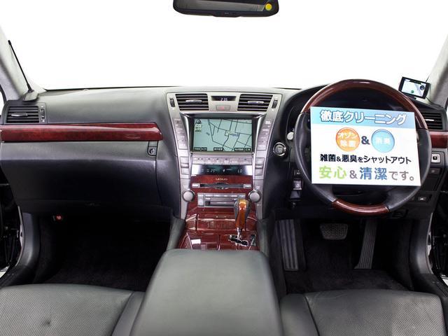 LS460 バージョンU I-PKG 黒本革 サンルーフ(9枚目)