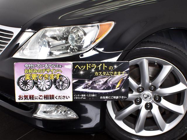 LS460 バージョンU I-PKG 黒本革 サンルーフ(20枚目)