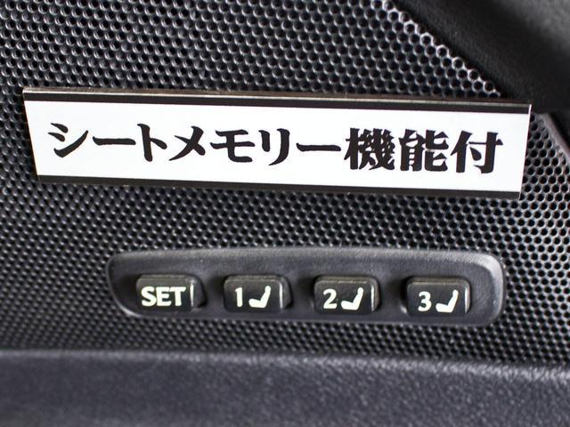 レクサス IS IS250 Ver-L スピンドル 黒革 HDDマルチ