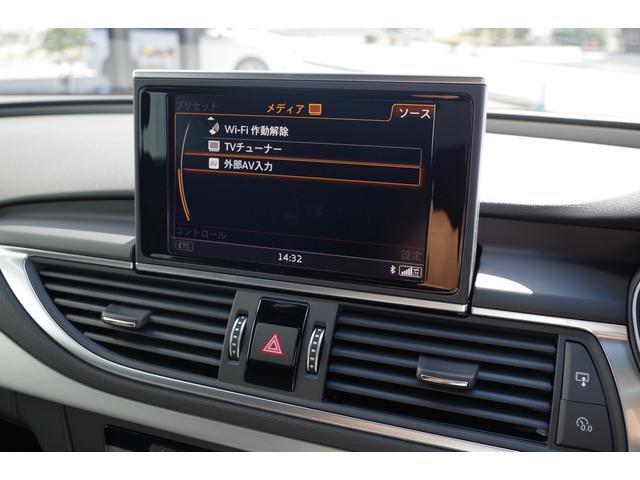 アウディ アウディ A7スポーツバック 2.0TFSIクワトロ Sラインパッケージ