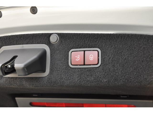 S300h AMGライン O/P20インチAW エアバランス(19枚目)