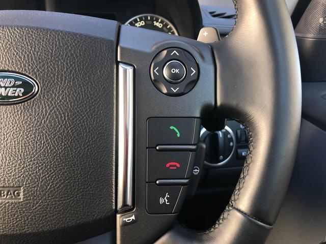 「ランドローバー」「ランドローバー ディスカバリー」「SUV・クロカン」「和歌山県」の中古車14