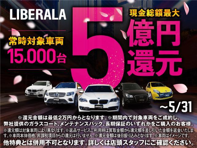 「MINI」「MINI」「コンパクトカー」「和歌山県」の中古車3