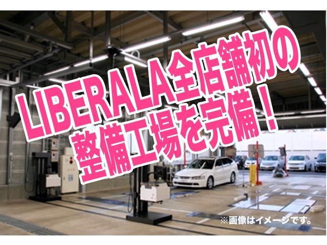 「メルセデスベンツ」「Mクラス」「SUV・クロカン」「和歌山県」の中古車4