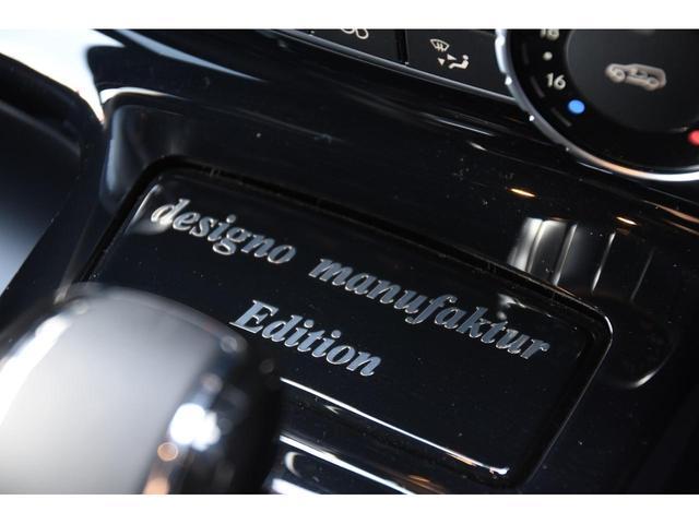「メルセデスベンツ」「Mクラス」「SUV・クロカン」「和歌山県」の中古車25