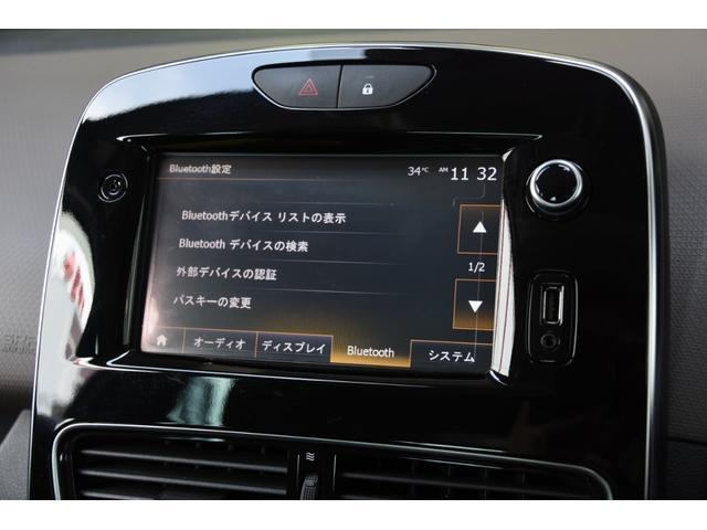 インテンス クルコン LED コーナーセンサー 純正アルミ(17枚目)