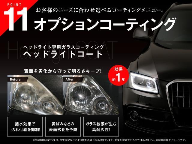インテンス クルコン LED コーナーセンサー 純正アルミ(43枚目)