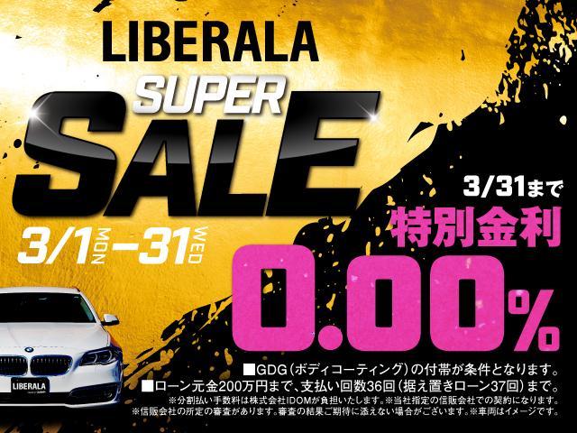 このたびは、LIBERALA和歌山の物件にご注目いただき誠にありがとうございます。安心してお乗り頂ける輸入車を全国のお客様にご提案、ご提供申し上げております。