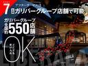 インテンス クルコン LED コーナーセンサー 純正アルミ(39枚目)