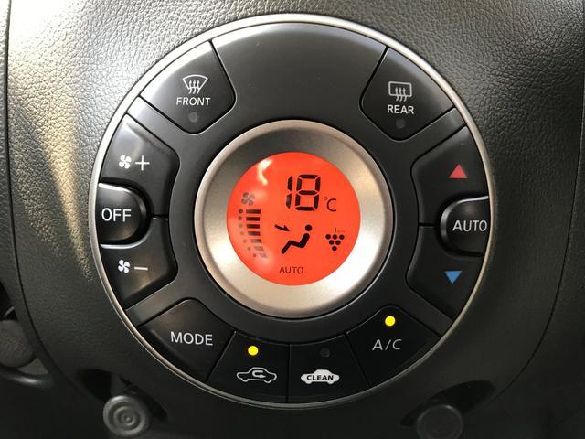 日産 キューブ 15X Vセレクション車検2年付き 純正ナビ&スマートキー!