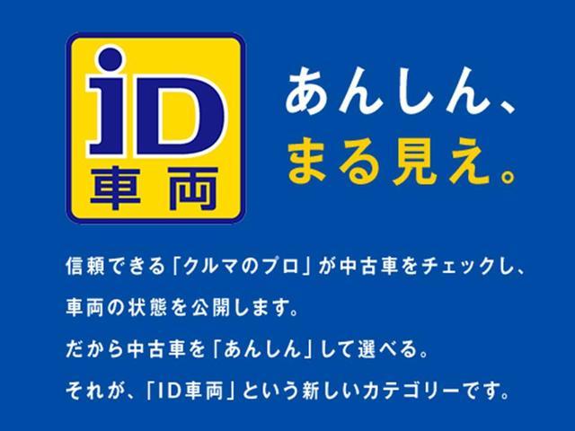 RR-Sリミテッド 社外HDDナビ キーレス ターボ付(5枚目)