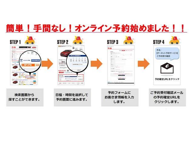 RR-Sリミテッド 社外HDDナビ キーレス ターボ付(6枚目)