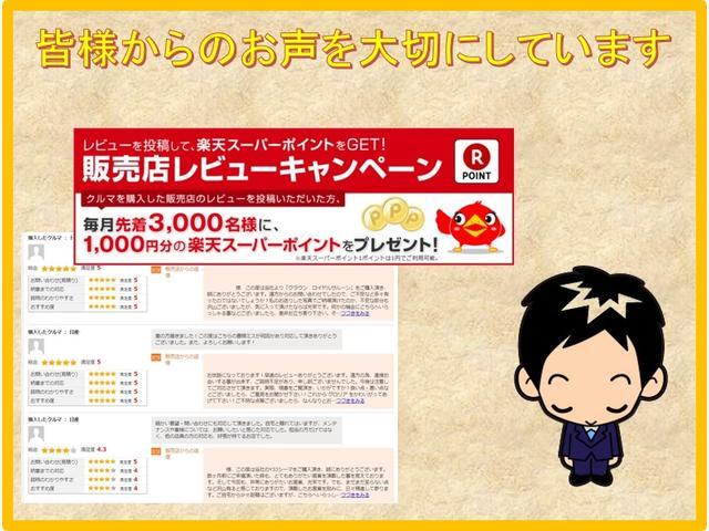 埼玉の中古車選びはカーファクトリーセンスまで!!ユーザー買取車輌を直販し、中間マージンをカットしたお買い得車輌を多数ご用意!まずはご連絡を04-2968-5441まで