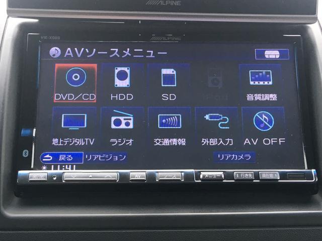 「その他」「フロンティア」「SUV・クロカン」「埼玉県」の中古車17