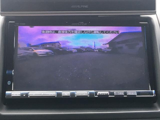 「その他」「フロンティア」「SUV・クロカン」「埼玉県」の中古車18