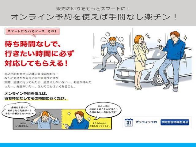 「ダイハツ」「ハイゼットカーゴ」「軽自動車」「埼玉県」の中古車3