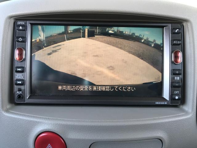 「日産」「キューブ」「ミニバン・ワンボックス」「埼玉県」の中古車26