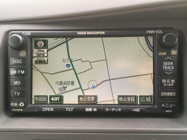 「トヨタ」「アイシス」「ミニバン・ワンボックス」「埼玉県」の中古車15