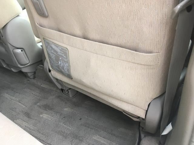 「トヨタ」「アイシス」「ミニバン・ワンボックス」「埼玉県」の中古車41