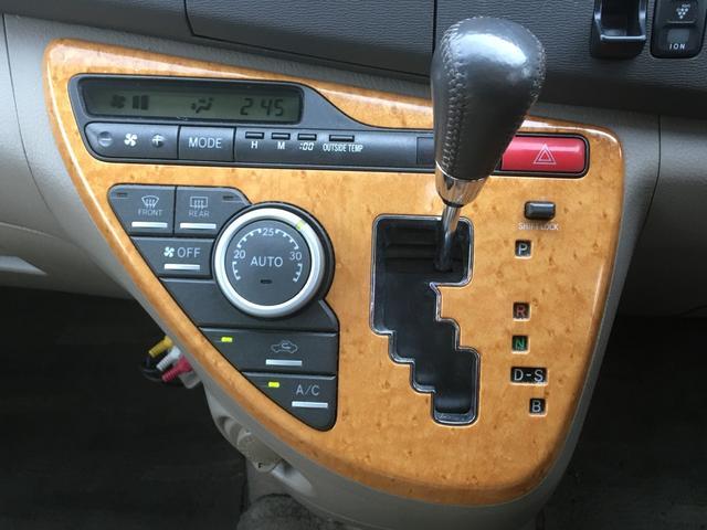 「トヨタ」「アイシス」「ミニバン・ワンボックス」「埼玉県」の中古車56