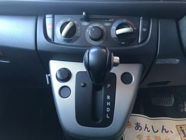 「スバル」「ステラ」「コンパクトカー」「埼玉県」の中古車21
